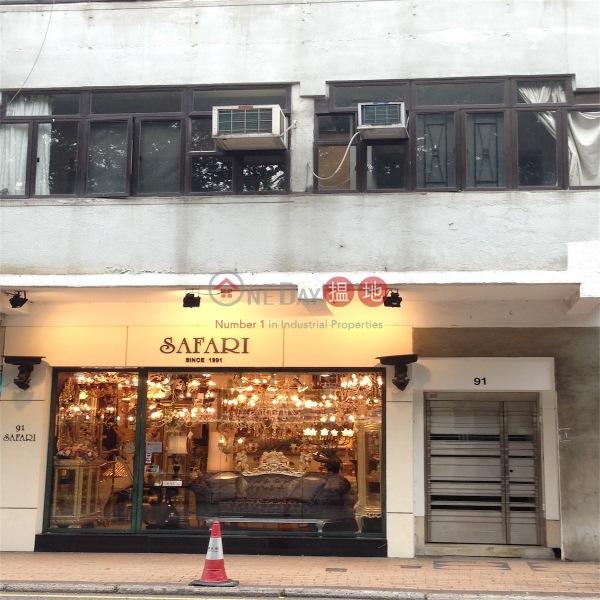 91 Wong Nai Chung Road (91 Wong Nai Chung Road) Happy Valley 搵地(OneDay)(2)