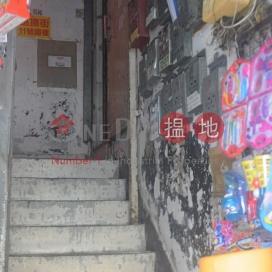 Tsun Fu Street 11,Sheung Shui, New Territories
