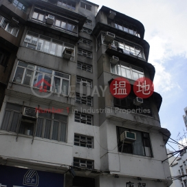 25 Pok Fu Lam Road|薄扶林道25號