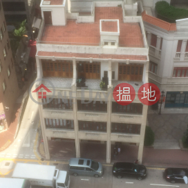 186 Queen\'s Road East,Wan Chai, Hong Kong Island