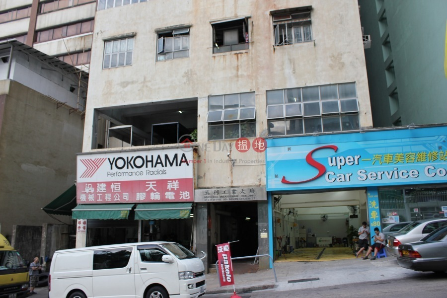Man Lee Industrial Building (Man Lee Industrial Building) Kwai Chung|搵地(OneDay)(3)
