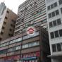 福安工廠大廈 (Fuk On Factory Building) 油尖旺廣東道1123號 - 搵地(OneDay)(3)