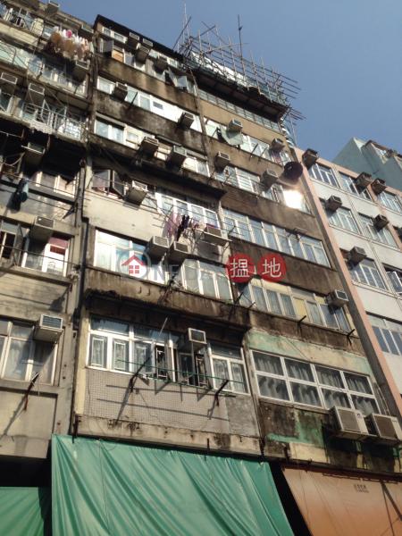 1042 Canton Road (1042 Canton Road) Mong Kok|搵地(OneDay)(3)