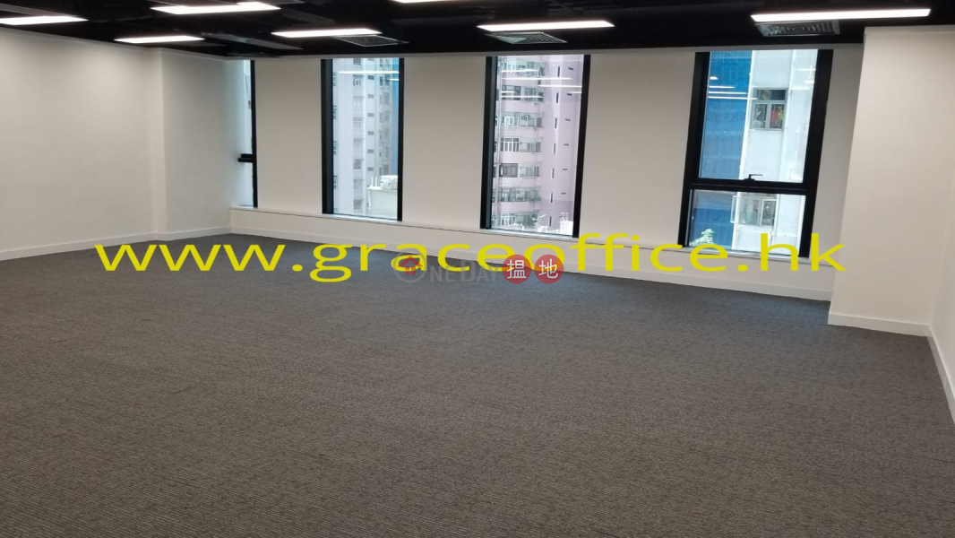 Property Search Hong Kong | OneDay | Office / Commercial Property | Rental Listings Wan Chai-Emperor Group Centre