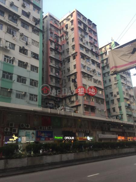 Block E Honour Building (Block E Honour Building) To Kwa Wan|搵地(OneDay)(1)