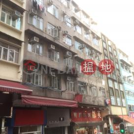 22A Sheung Fung Street,Tsz Wan Shan, Kowloon