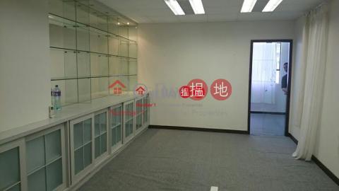 wah lok industrial centre Sha TinWah Lok Industrial Centre(Wah Lok Industrial Centre)Rental Listings (vicol-02121)_0