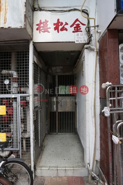 Kam Chung Building (Kam Chung Building) Tai Po 搵地(OneDay)(2)