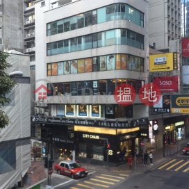 85 Queen's Road Central|皇后大道中85號