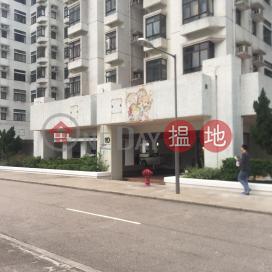 Heng Fa Chuen Block 10,Heng Fa Chuen,