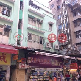 28 Tung Sing Road|東勝道28號