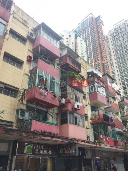石碧新村 鹹田街 鹹田街67號 (67 Ham Tin Street Ham Tin Street Shek Pik New Village) 荃灣東|搵地(OneDay)(1)