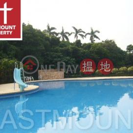 西貢 Jade Villa, Chuk Yeung Road 竹洋路璟瓏軒村屋出售-大型屋苑, 覆式連天台   物業 ID:1439璟瓏軒出售單位 璟瓏軒(Jade Villa - Ngau Liu)出售樓盤 (EASTM-SSKVK84)_3