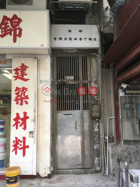 47A KAI TAK ROAD (47A KAI TAK ROAD) Kowloon City|搵地(OneDay)(2)