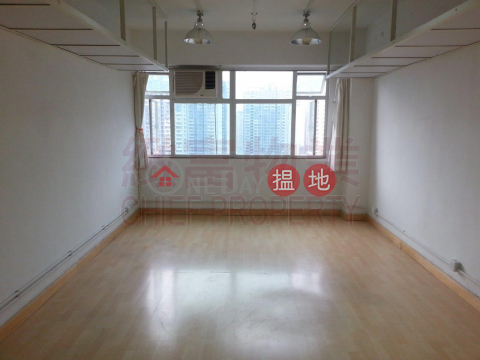 Yip Fung Industrial Building|Wong Tai Sin DistrictYip Fung Industrial Building(Yip Fung Industrial Building)Rental Listings (31911)_0