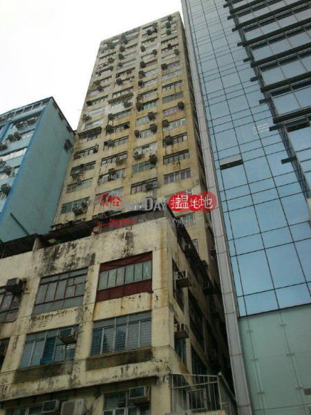 Yip Fung Industrial Building, Yip Fung Industrial Building 業豐工業大廈 Sales Listings | Wong Tai Sin District (fiver-00542)
