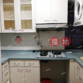 Block 8 Yat Wah Mansion Sites B Lei King Wan | 3 bedroom Low Floor Flat for Sale|Block 8 Yat Wah Mansion Sites B Lei King Wan(Block 8 Yat Wah Mansion Sites B Lei King Wan)Sales Listings (QFANG-S95073)_0
