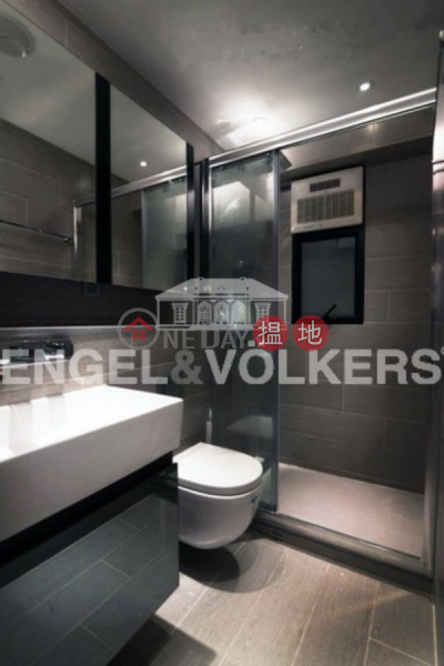 Property Search Hong Kong | OneDay | Residential Sales Listings 1 Bed Flat for Sale in Central