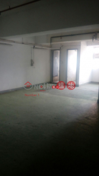 Property Search Hong Kong | OneDay | Industrial, Rental Listings Veristrong Industrial Centre
