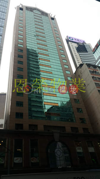 TEL: 98755238, Office Plus at Wan Chai 協成行灣仔中心 Rental Listings | Wan Chai District (KEVIN-0118235461)