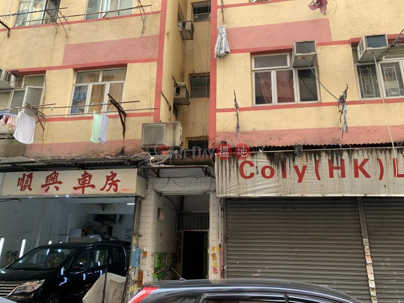 19 Shim Luen Street (19 Shim Luen Street) To Kwa Wan|搵地(OneDay)(1)