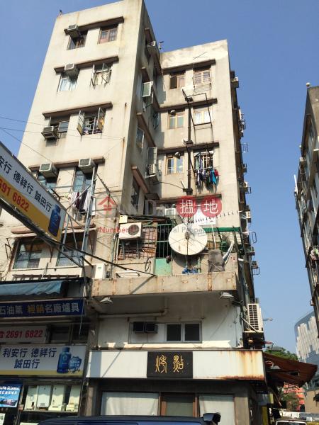 Chik Fuk Building (Chik Fuk Building) Tai Wai|搵地(OneDay)(1)