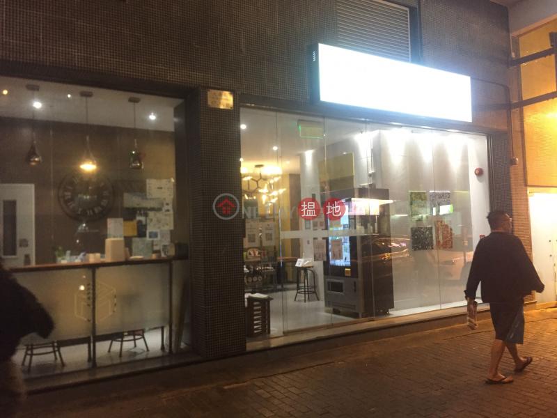 57 Tai Nan Street (57 Tai Nan Street) Prince Edward 搵地(OneDay)(1)