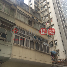 18 Yuet Yuen Street|月園街18號