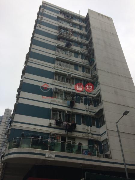 新輝大廈 (Sun Fair Building) 深水埗|搵地(OneDay)(1)