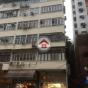 11A Wun Sha Street (11A Wun Sha Street) Wan Chai District 搵地(OneDay)(2)