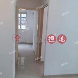 Woodlands Court | 2 bedroom Low Floor Flat for Rent