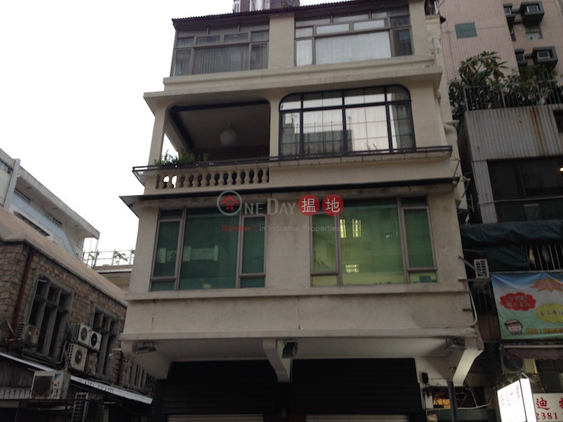 254 Tung Choi Street (254 Tung Choi Street ) Prince Edward|搵地(OneDay)(2)