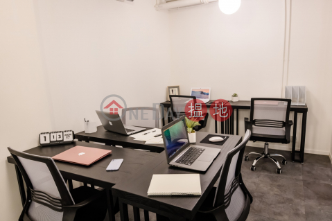 Co Work Mau I Private Office (5-pax) $12000 per month|Eton Tower(Eton Tower)Rental Listings (COWOR-9156647741)_0