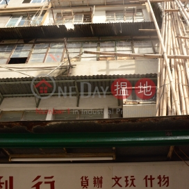 嘉咸街24-26號,中環, 香港島