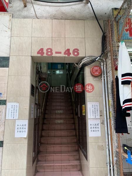 炮仗街46號 (46 Pau Chung Street) 土瓜灣|搵地(OneDay)(1)