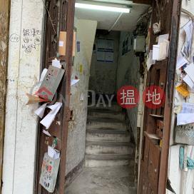 18 Ngan Hon Street,To Kwa Wan, Kowloon