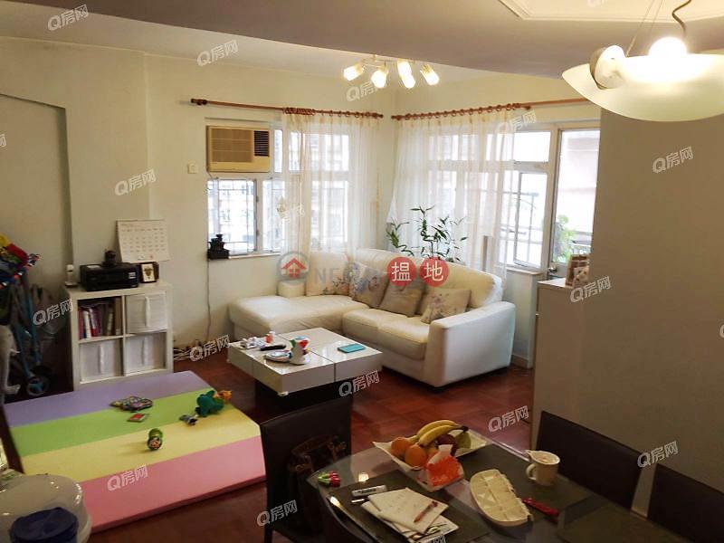 香港搵樓|租樓|二手盤|買樓| 搵地 | 住宅出售樓盤|都會繁華,交通方便,豪宅地段,豪裝筍價,全城至抵《普輝苑買賣盤》