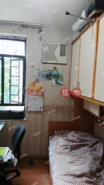 景觀開揚,實用三房,地鐵上蓋,品味裝修《杏花邨30座買賣盤》100盛泰道   東區 香港出售HK$ 1,200萬