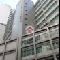 大通工業大廈 (Majestic Industrial Factory Building) 荃灣白田壩街24號|- 搵地(OneDay)(5)