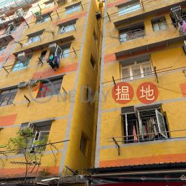 24 HUNG WAN STREET,To Kwa Wan, Kowloon