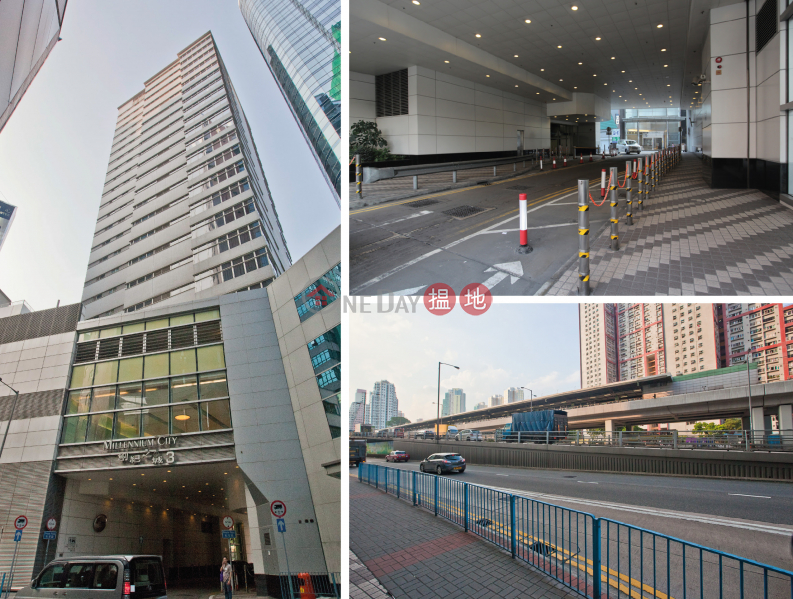 Property Search Hong Kong | OneDay | Residential, Sales Listings, Studio Flat for Sale in Kwun Tong