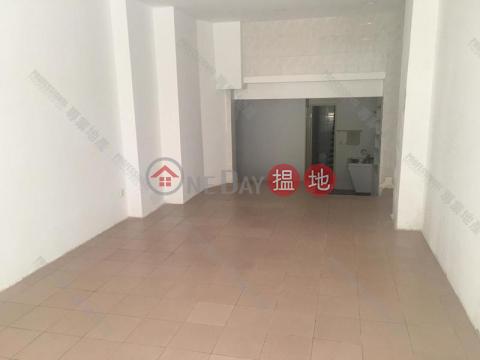 李寶龍路32-34A號|西區李寶龍路 32-34 號(32-34 Li Po Lung Path)出售樓盤 (01b0143197)_0