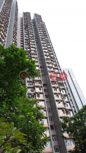 Lee On Estate, Block 9 Lee Wah House (Lee On Estate, Block 9 Lee Wah House) Ma On Shan|搵地(OneDay)(3)