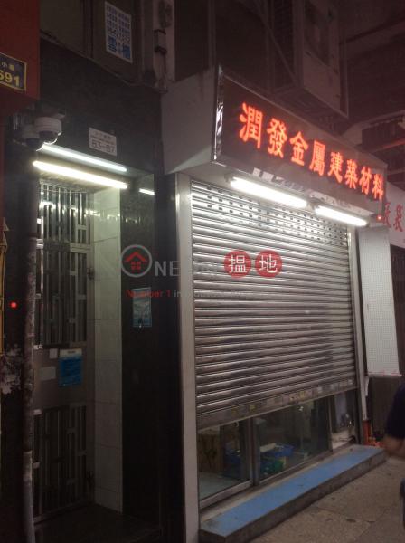 LEE SHING BUILDING (LEE SHING BUILDING) Tai Kok Tsui 搵地(OneDay)(2)