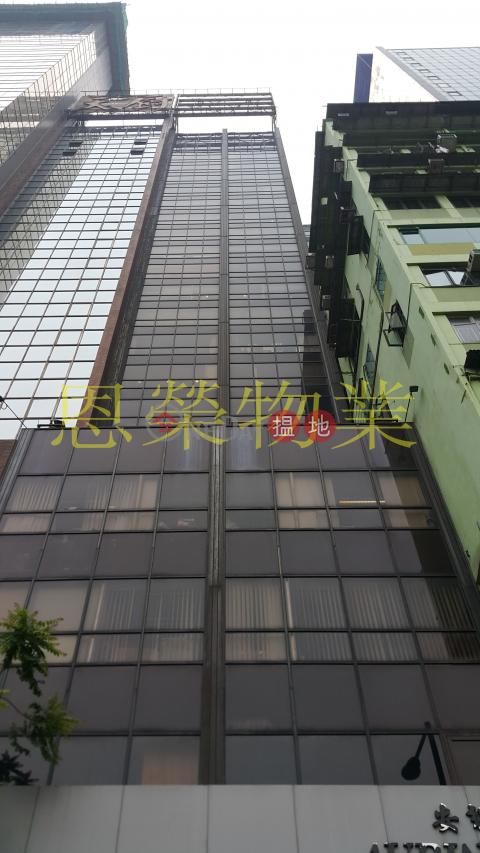 TEL 98755238|Wan Chai DistrictAubin House(Aubin House)Sales Listings (KEVIN-7732205602)_0