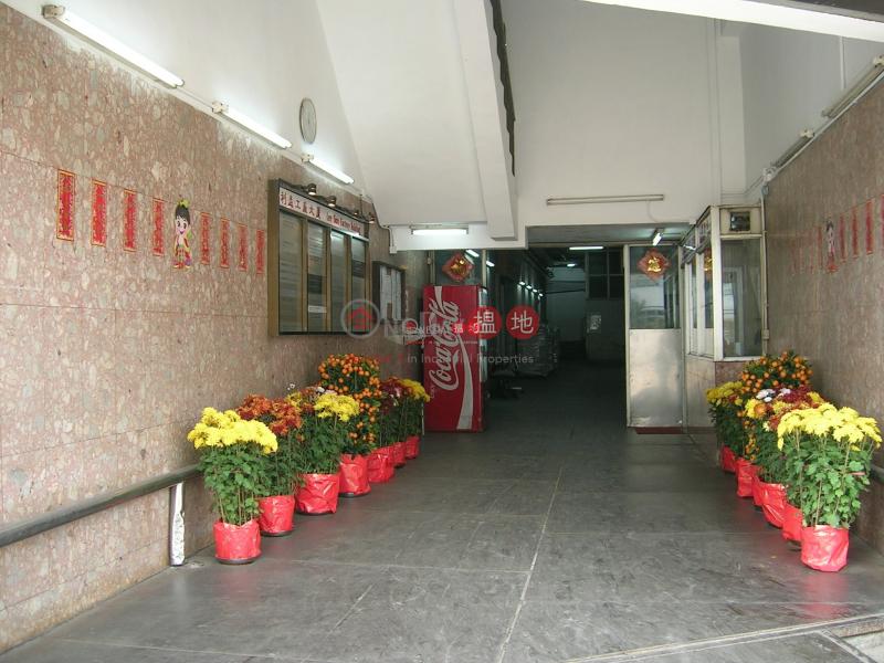 利森工廠大廈28五芳街 | 黃大仙區-香港出租|HK$ 18,000/ 月