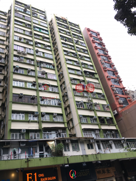 福昇大廈 (Fuk Shing Building) 深水埗|搵地(OneDay)(2)