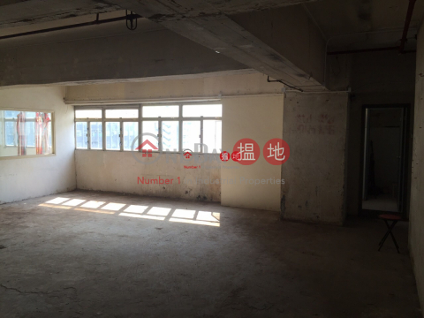 Wing Fung Industrial Building|Tsuen WanWing Fung Industrial Building(Wing Fung Industrial Building)Sales Listings (dicpo-04269)_0