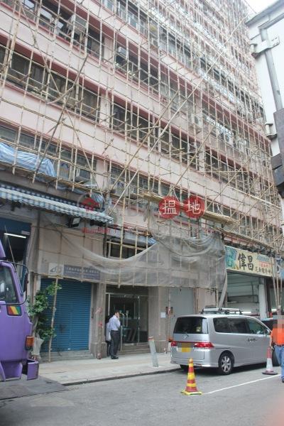 同德工業大廈 (Tontex Industrial Building) 新蒲崗|搵地(OneDay)(1)