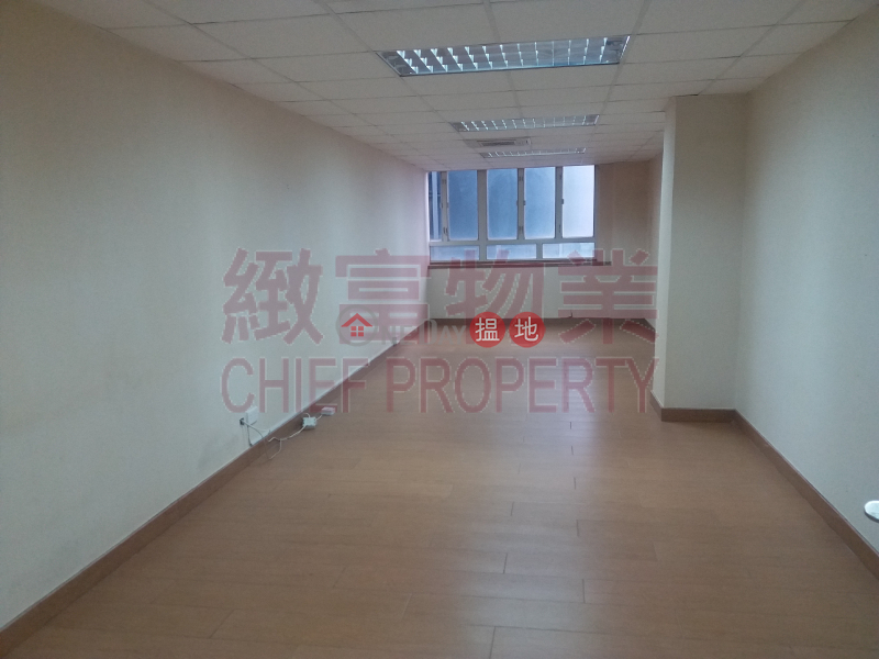 Efficiency House, Efficiency House 義發工業大廈 Rental Listings | Wong Tai Sin District (33397)